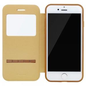 Een nieuw iPhone 7 hoesje